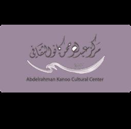 abdelrahman kanoo cultural center logo