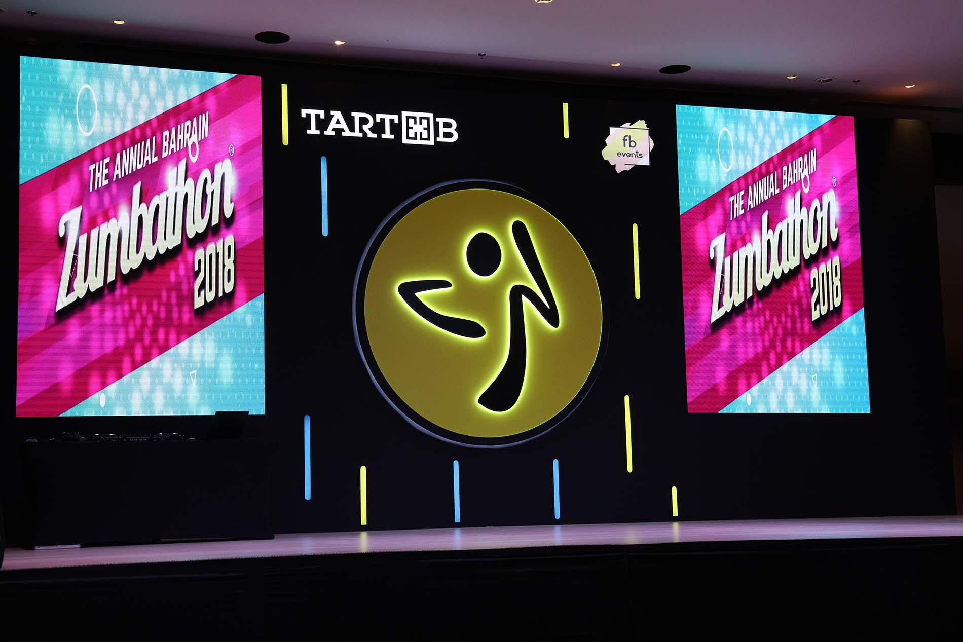 Annual Zumbathon 2018 FB Events & Tarteeb