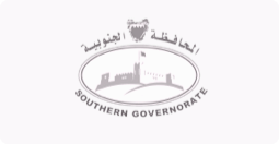 Southern Governorate logo