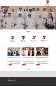 BAHRAIN MARTIAL ARTS FEDERATION