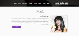 BUTHINA KHALIFA QASEM