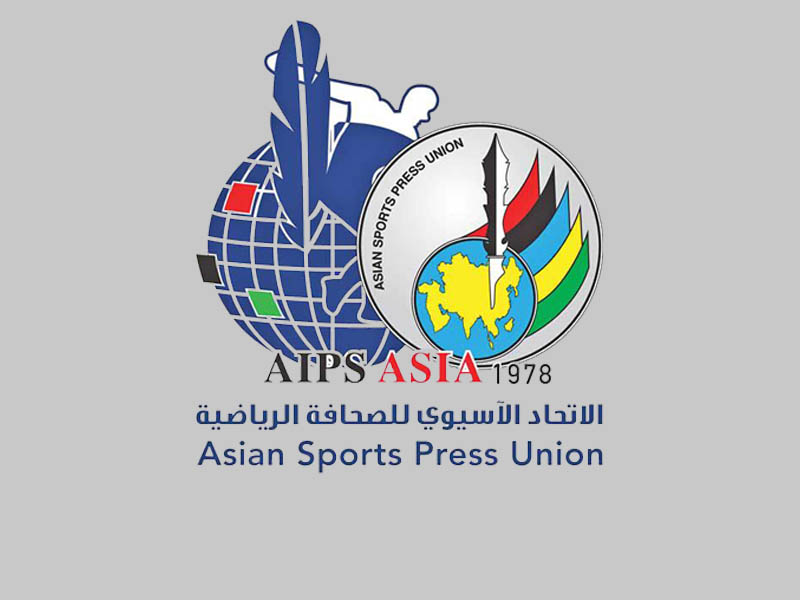 asia_sports_press_union_2