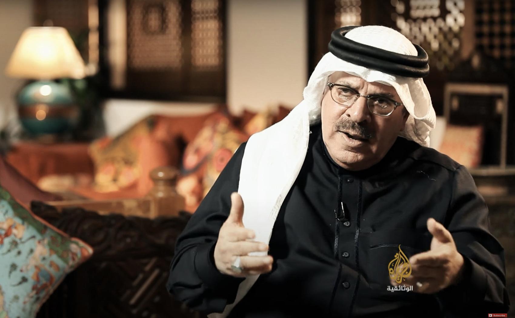 ابراهيم بشمي جريدة الوقت البحرين فيلم
