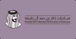 khalid bin hamad alkhalifa initiatives مبادرات خالد بن حمد آل خليفة شعار